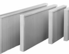 Як вибрати радіатори опалення для будинку