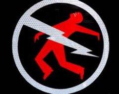 Як уникнути ураження електричним струмом