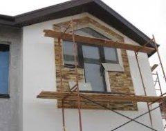 Способи обробки фасадів