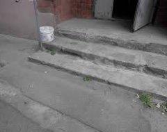 Як відремонтувати сходи вулицю
