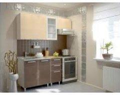 Як вибрати меблі для маленької кухні