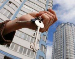Як вигідно купити квартиру?