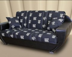 Вибираємо диван